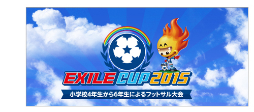 Exile Cup 2015