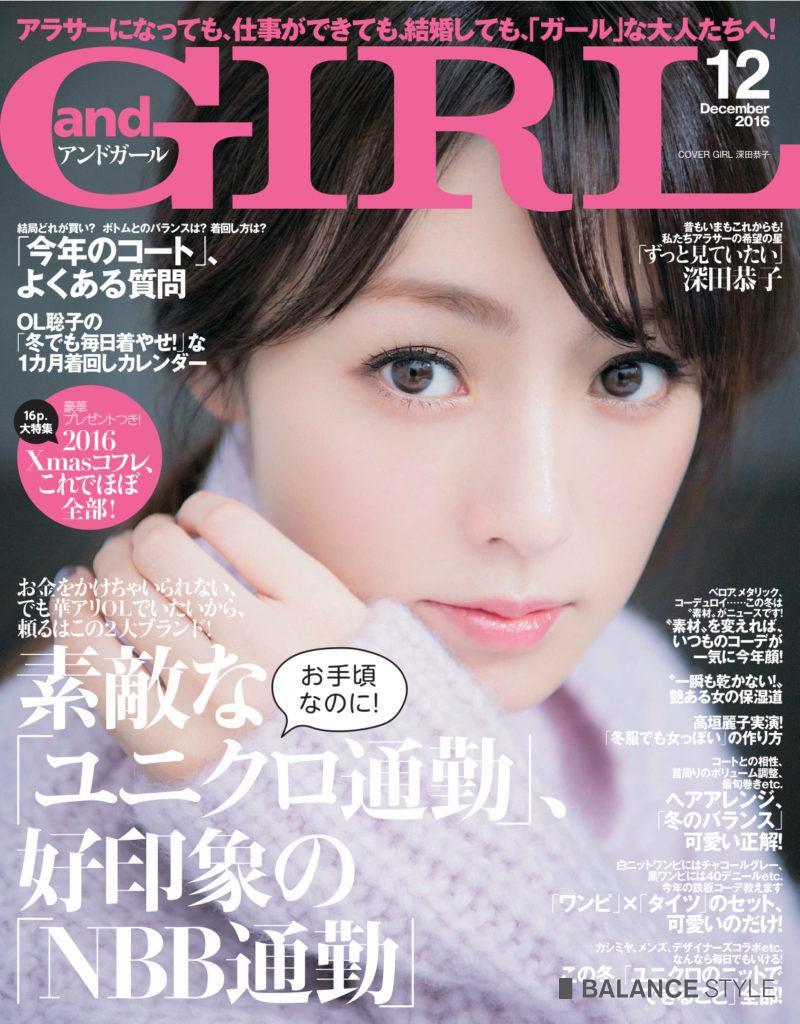 161114_gaga_1
